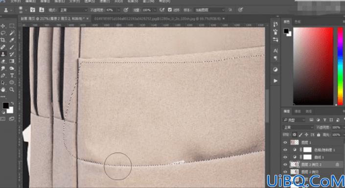 产品精修,在Photoshop中给双肩包进行精细修图