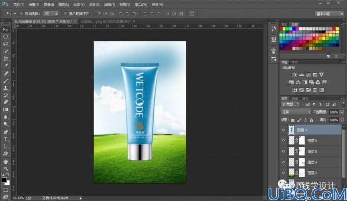 化妆品美工,制作一幅化妆品的宣传海报