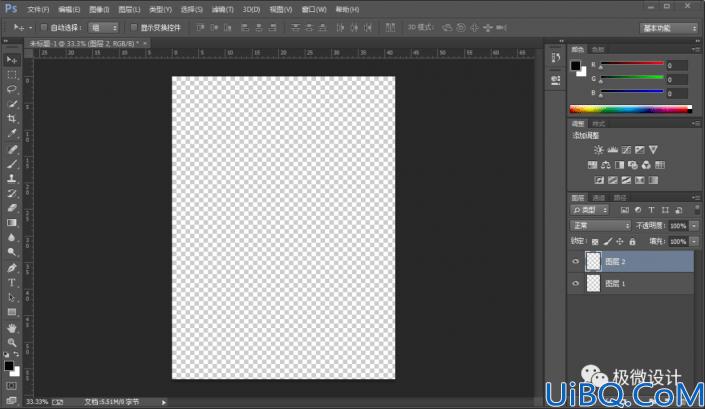 海报制作,制作一款折纸镂空心形海报