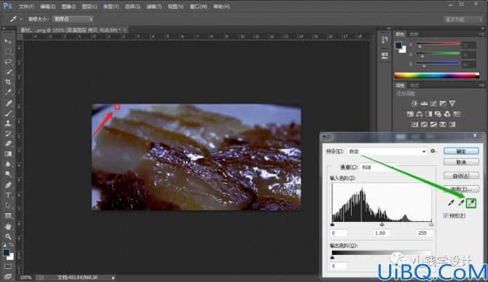 校正照片,用色阶工具给红烧肉修正颜色