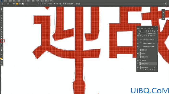 描边字,给不规则图形添加锐利精细描边