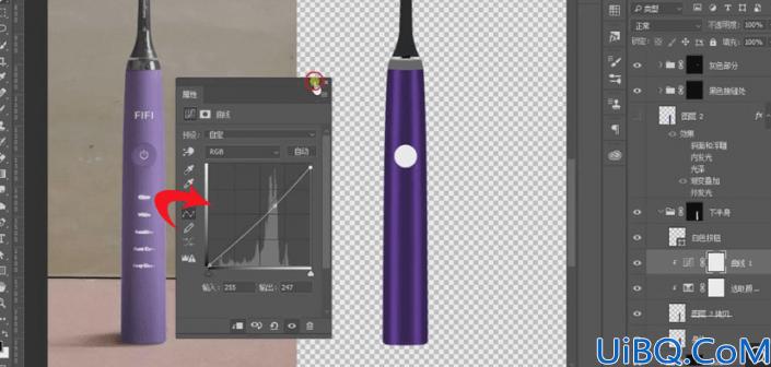 产品修图,给充电式电动牙刷产品精修