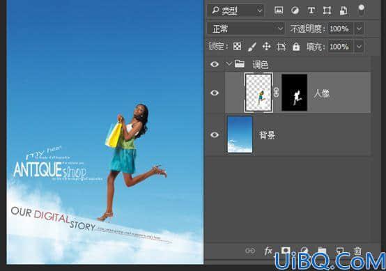 Photoshop照片合成教程:合成美女与飞翔的气球组成的产品宣传海报。