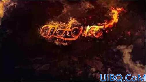 文字制作,Photoshop打造超强火焰燃烧字体