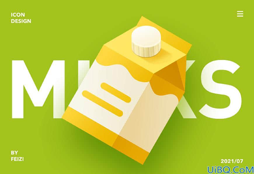 Photoshop手绘失量风格牛奶盒图标,可爱的牛奶盒素材图。